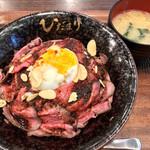 ロースト ビーフ ひだまり - ローストビーフ丼 大盛り(サラダバー付) 1100円