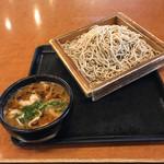 健美の湯 - 料理写真: