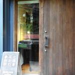 石かわ珈琲 - ステキなドア