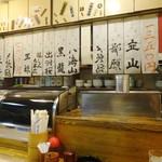 鉄砲串 - 日本酒ラインナップ