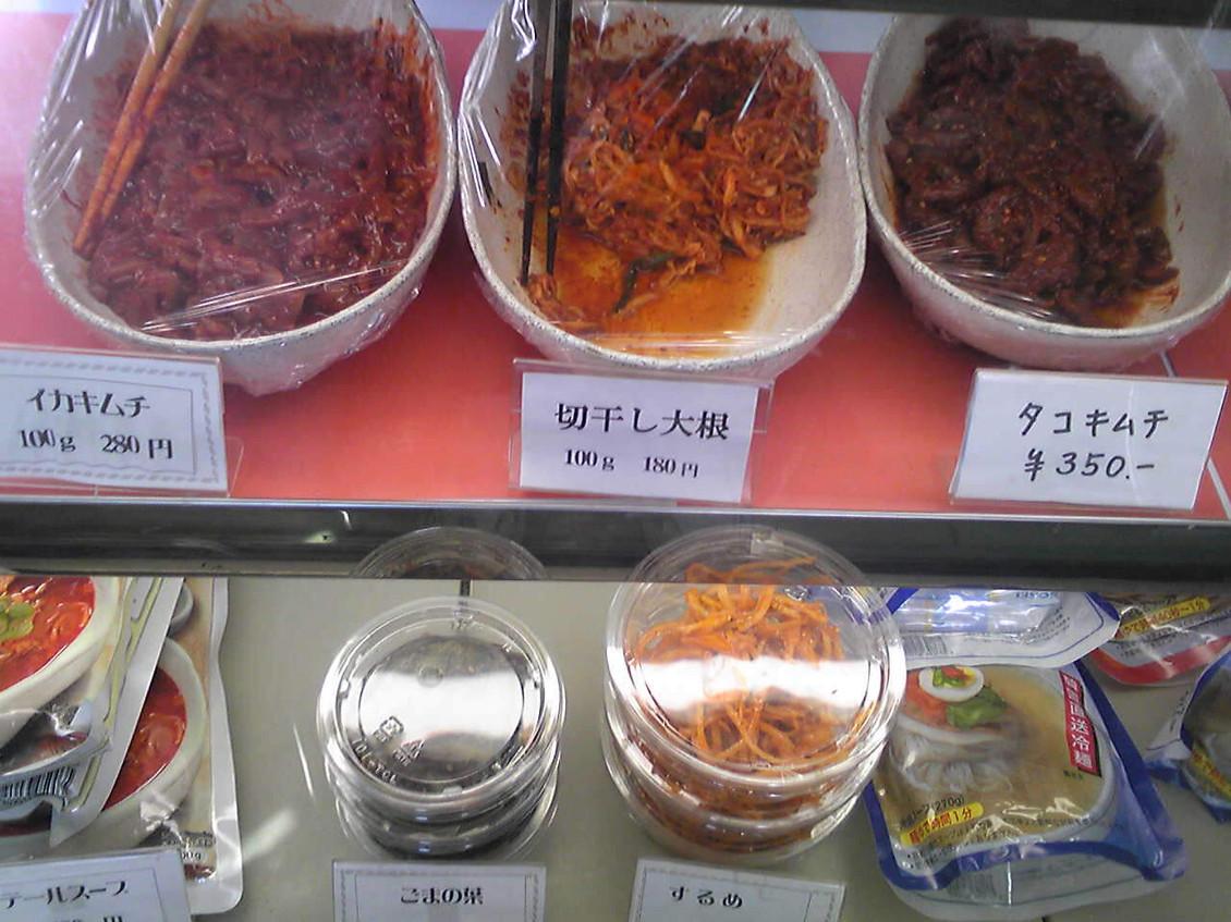 キムチ厨房