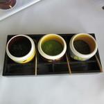 ふれんち茶懐石 京都福寿園茶寮 - 振りかけるお茶3種類