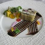 ふれんち茶懐石 京都福寿園茶寮 - 茄子とうなぎのプレッセ ほうじ茶と一緒に