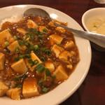 94744218 - 麻婆豆腐丼
