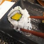 玄海鮨 - オシンコ巻  裏巻にゴマ