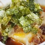 串ザンマイ - 揚げ出し豆腐アップ