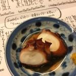 めなみ - お通しのたこ桜煮
