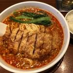 94745396 - 排骨担々麺(980円)