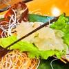 すし浜田 - 料理写真:伊勢海老(お造り)