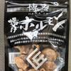 古賀サービスエリア(下り線) ショッピングコーナー - 料理写真:揚げホルモン@すみませんわかりません500円ちょっとやったかと。