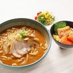 味噌ラーメンと鮭ざんまい丼【水曜日は200円引!】