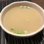 山鶏 ハナレ - 濃厚鳥スープ