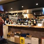 インコントラ・ヒラヤマ - 約40種類のワインのテイスティング