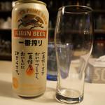 94752837 - 缶ビール 500ml 500円税込