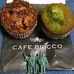 CAFE BRICCO(ブリッコ)日立店 - 料理写真:チョコクランチと熊本緑茶マフィン各160円
