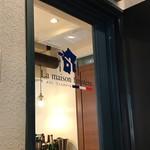 ラ メゾン フィニステール - お店入口