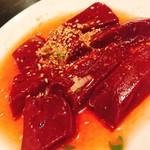 焼肉バリバリ亭 -