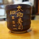 94757530 - なぜか「太助寿司」。