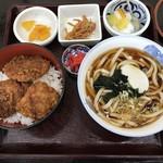 94758323 - きりゅううどん定食