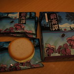 スイーツプラザ摩周二丁目 - 料理写真:たんたかたんクッキー