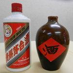 中国料理 大中華 - 中国酒