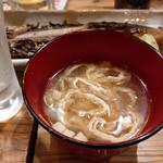 元祖北海魚串 がりや - 「間宮」さんのお味噌汁