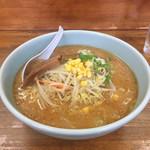 札幌ラーメン カムイ - 味噌ラーメン