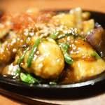 炭火居酒屋 炎  - なす牡蠣炒め