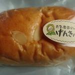 げんきパンほんぽ - 料理写真: