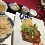 FRENCH JAPONEZE Maruyama -