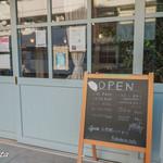 フカダソウカフェ - 入口