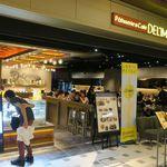 """94770674 - """"Pâtisserie & Café DEL'IMMO""""の外観。"""
