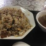 丸鶴 - チャーシュー炒飯