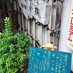 Komatsu - お昼は日替わり一択