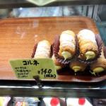 菓子工房 ササンボン - 料理写真: