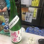 中島酒店 - 日本酒 古泉 純米吟醸無濾過 生酒 90ml ¥270
