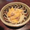 十七 - 料理写真:「栗と柿の和え物」