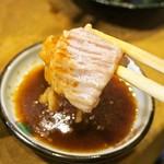 みつぼ - 和牛テッチャン(焼肉のタレで食べる)