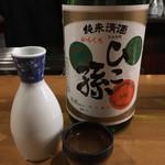 酒さかな ずぶ六 - 神亀 ひこ孫 750円