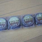 六花亭 - チョコマロン