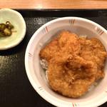 越後長岡 小嶋屋 - タレかつ丼(小)