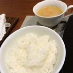 創作フレンチ鉄板Hanasaki - 粒が立ったご飯