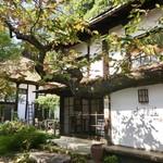 武相荘 - 柿の木の向こうに『武相荘』の文字
