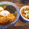 LUCY - 料理写真:おろ汁&チャー丼(1,000円)