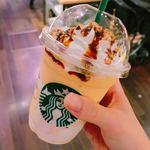スターバックス コーヒー - パンプキンクリーム