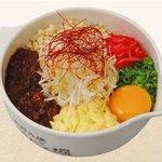 道とん堀 - 某深夜番組ランキング3位商品 お好み焼き和牛肉味噌チーズ