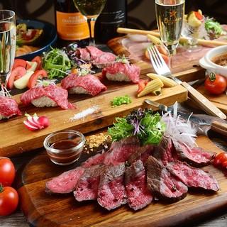 全席欧風個室での肉宴会