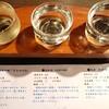 みや離宮 - ドリンク写真:利き酒三種