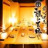 個室居酒屋 鶏の吉助 - メイン写真: