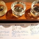 みや離宮 - 利き酒三種